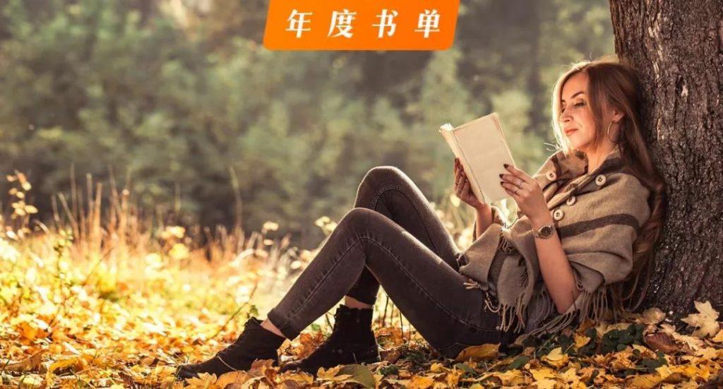 精挑细选的10本心理学好书,帮你更好地提升自己插图
