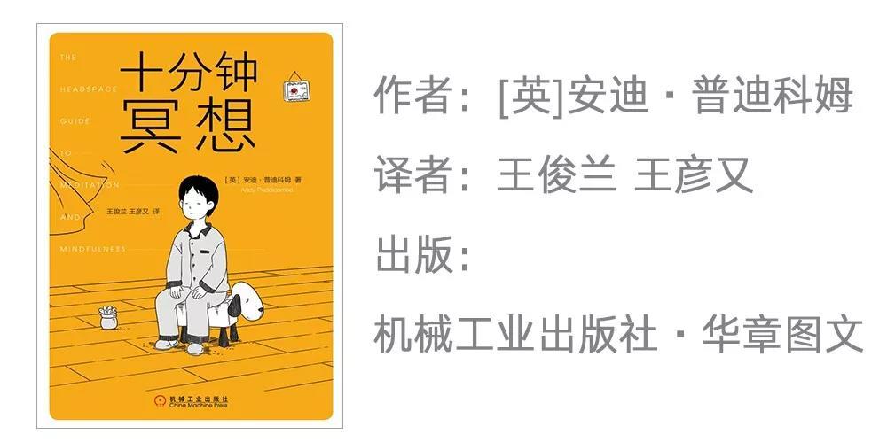 精挑细选的10本心理学好书,帮你更好地提升自己插图(5)